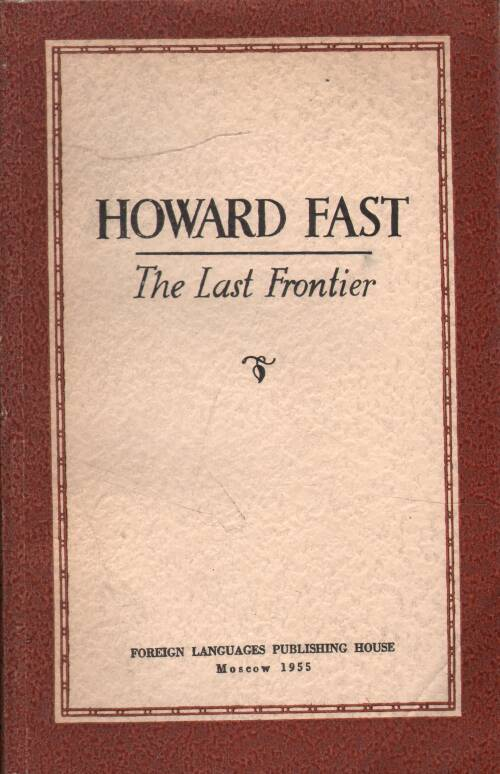 Fast Howard - The Last Frontier