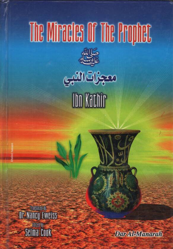 Kathir Ibn - The Miracles Of The Prophet