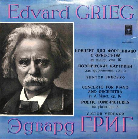 Edvard Grieg - Concerto for Piano and Orchestra - Poetic tone-pictures