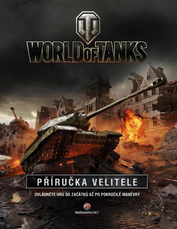 Wargaming.net - World of Tanks