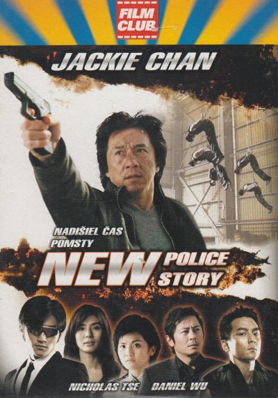 Benny Chan - New Police Story