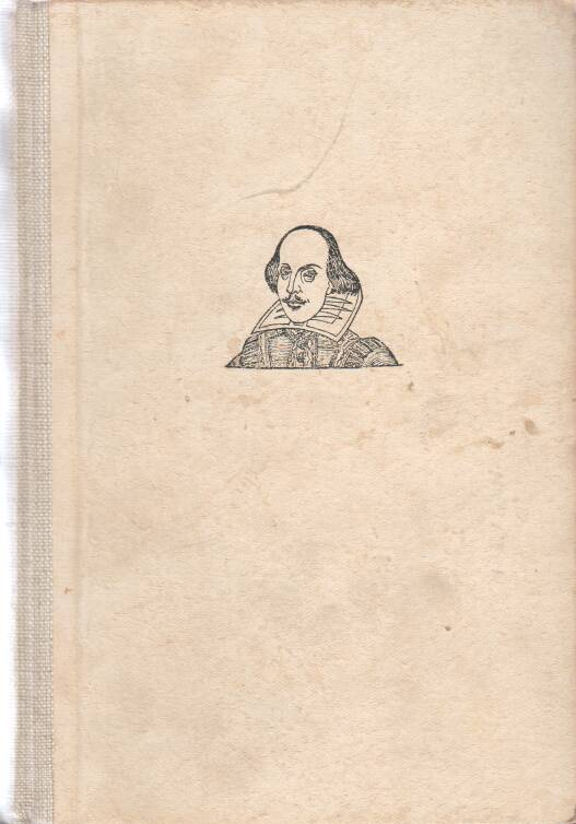 Rudnicki Adolf - Shakespeare