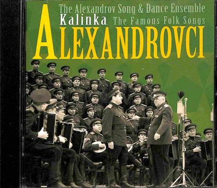 Alexandrovci - The Famous Folk Songs