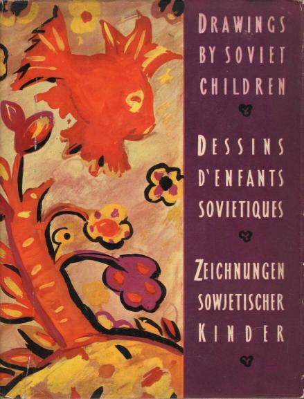 Rôzni autori - Drawings by soviet Children - Dessins defants sovietiques - Zeichnungen sowjetischer Kinder