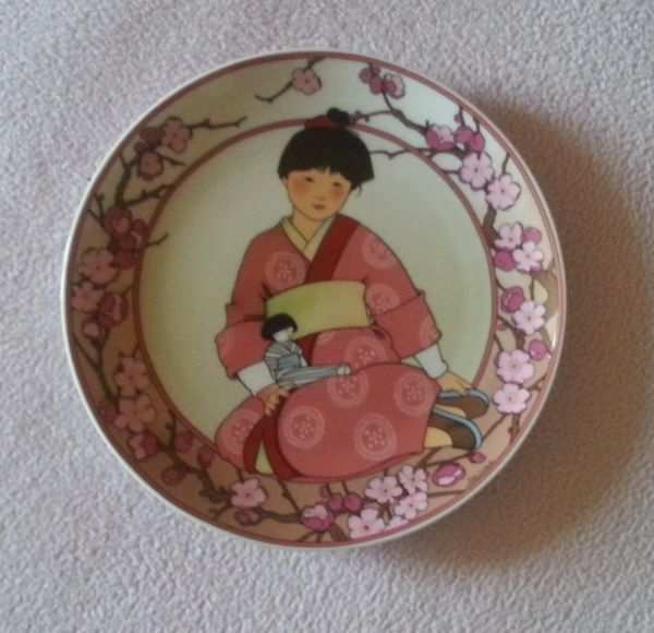 Starinka - CHILDREN OF THE WORLD Unicef - Japan Plate