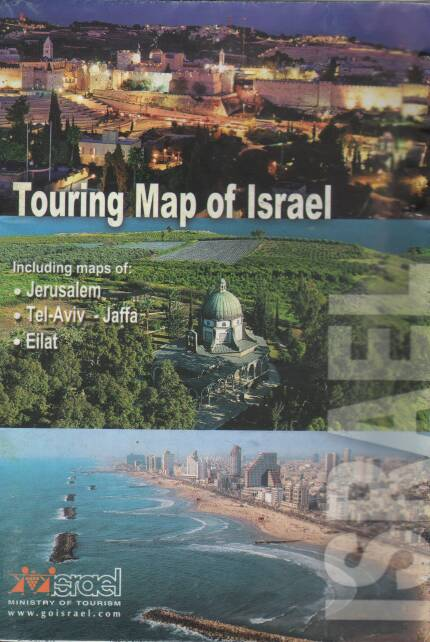 Map - Touring Map of Israel